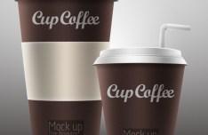 Elegant Coffee Cup Mockup PSD