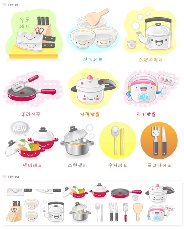 Free Set Of Cartoon Cooking Supplies Icons Vector Titanui