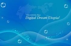Set Of Vector Digital Dream Utopia Backgrounds
