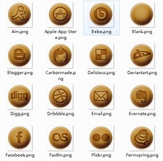 Brown Baked Social Media Icons Set