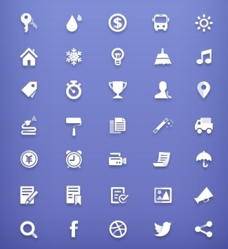 35+ White Web Page Icons PSD