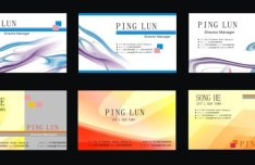 Set Of Vector Simple Technology Business Cards 03