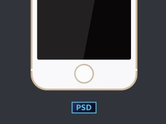 Simple Gold iPhone 5S Template PSD
