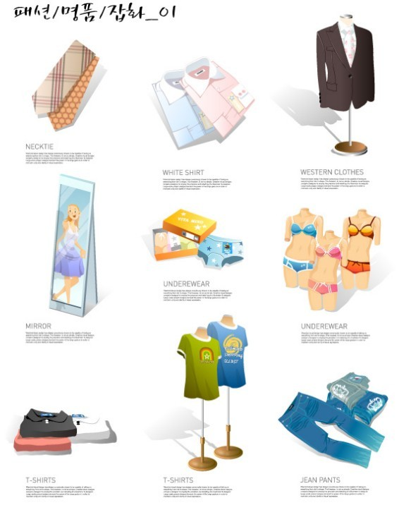 Set Of Fashion Product Icons Vector
