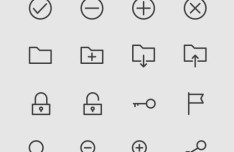 150+ Outlined UI Icons SVG