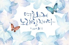 Watercolor Blue Butterfly Background Vector