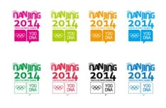 Nanjing 2014 Youth Olympic Games Logo Set Vector