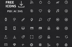 40 Outlined UI Icons