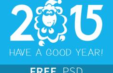 New Year 2015 Illustration PSD