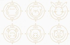 Circular Animal Icons Vector