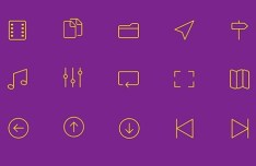 21 Simple Line Icons