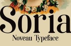 Soria Display Font
