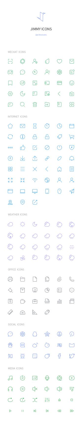 Slim Icon Set PSD