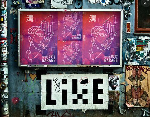 4 Urban Outdoor Poster PSD Templates