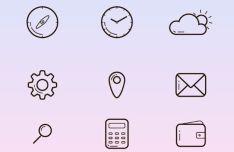 15 Minimal UI Line Icons (Vector+PSD)