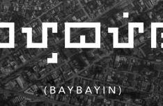 TIPAK Baybayin Font