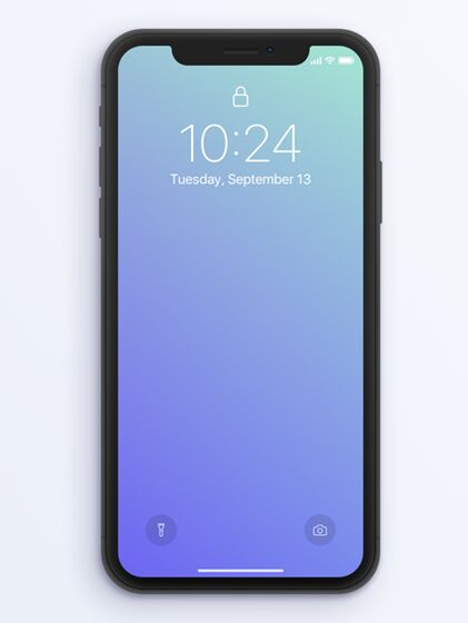 App Lock Download For Iphone