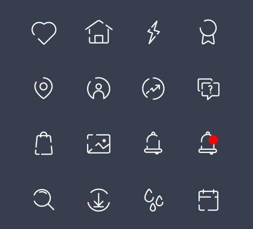 16 Minimal UI Icons For Illustrator