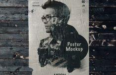 Vintage Poster Mockup For Photoshop