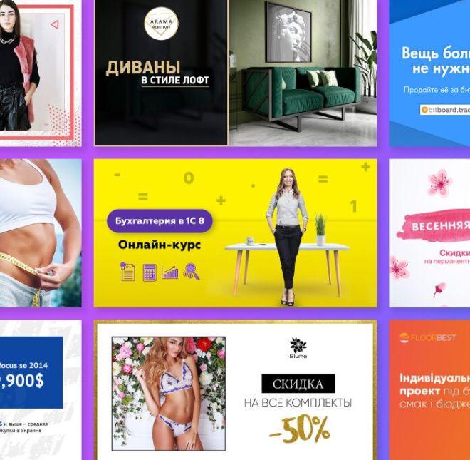 9 Fashion Facebook Ad Templates PSD-min
