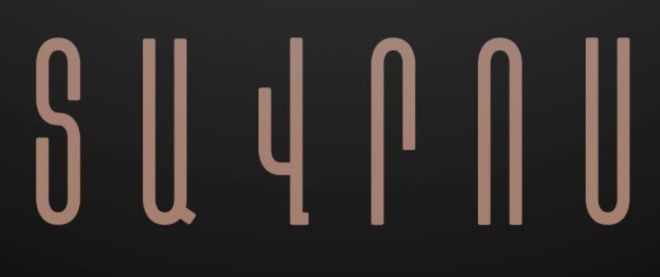 Tavros Font