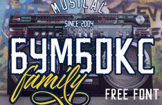 Boombox Musical Font