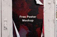 Street Wall Poster PSD Mockup