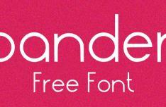 Banderi Stylish Font