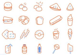 20 Food Icons Sketch