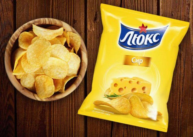 Realistic Chips Mockup PSD