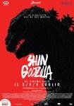 shin-godzilla-cinema