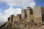 yemen-mostra-fotografica