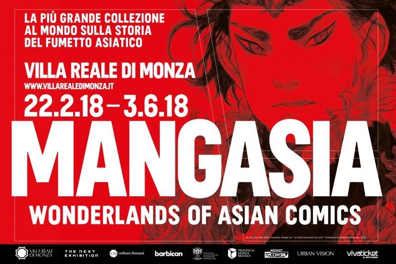 Mangasia, mostra a Monza sulla cultura del fumetto
