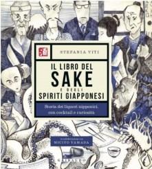 Il libro del Sake in libreria