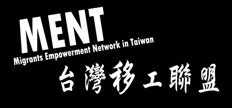 Migrants Empowerment Network in Taiwan