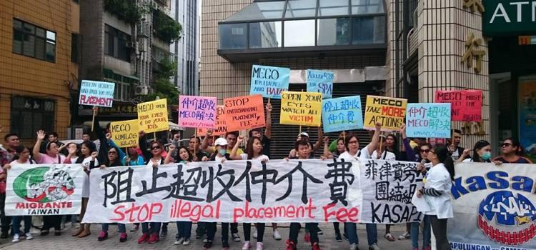 [新聞稿]10/18 阻止仲介超收 MECO take action! To stop broker illegal charging!