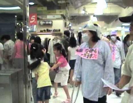檢視台灣「反人口販運」的建構過程