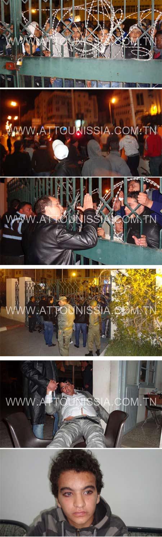 Protestation à Sfax suite au match ESS Vs CSS