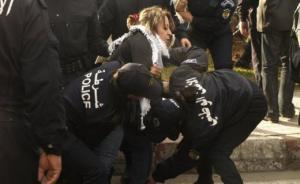 Sana Farhat : Agression par la Police