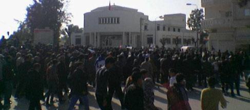 Siliana - Tunisie