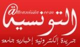 attounissia logo