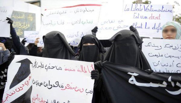 Niqab - faculté