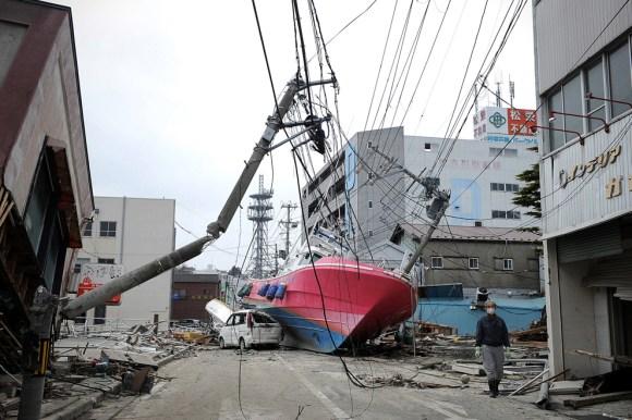 Japon - Photo 10 (Avant)