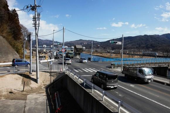 Japon - Photo 4 (Après)