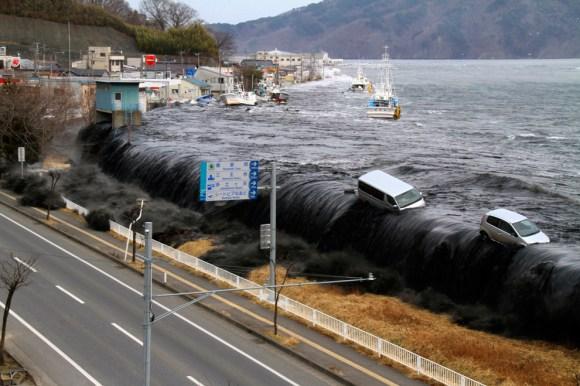 Japon - Photo 6 (Avant)