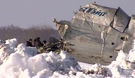 Crash Avion Utair ATR 72
