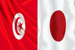 Tunisie Japon