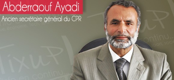 Abderraouf Ayadi