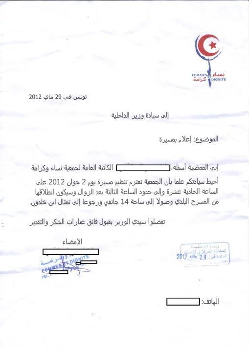 Décharge de l'Association Femme et Dignite