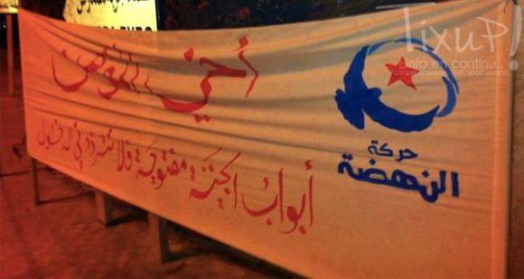 Ennahdha - banderole